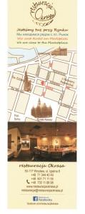 ресторан Окраса
