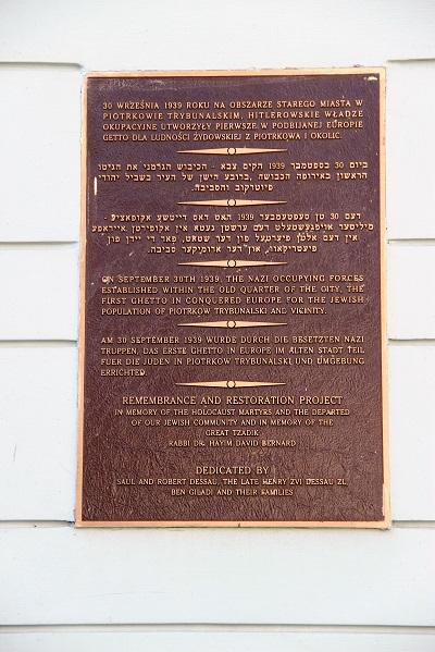 первое польское гетто