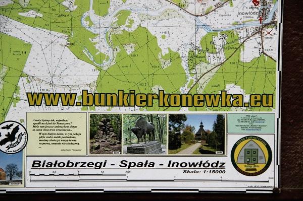 Бункер в Коневке