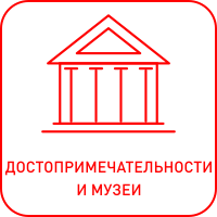 Аттракции и музеи в Польше